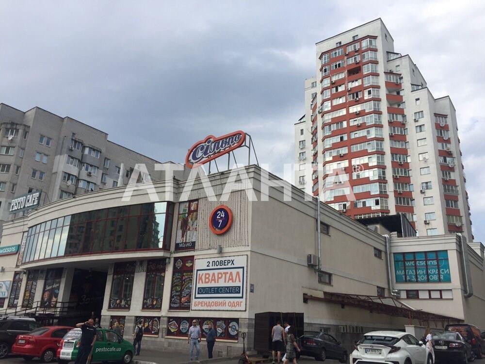 Продается 3-комнатная Квартира на ул. Конева — 143 000 у.е. (фото №13)