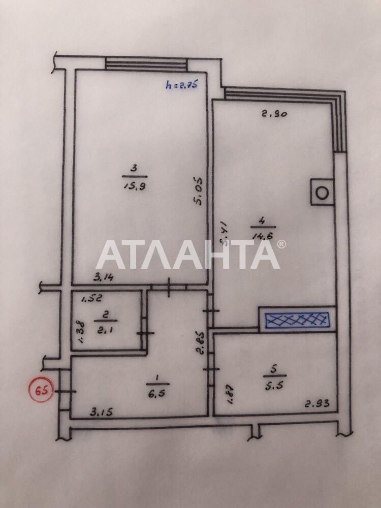 Продается 1-комнатная Квартира на ул. Юнацька — 75 000 у.е. (фото №9)
