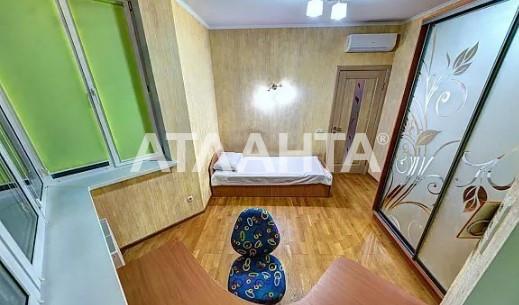 Продается 2-комнатная Квартира на ул. Ул. Максимовича — 85 000 у.е. (фото №10)