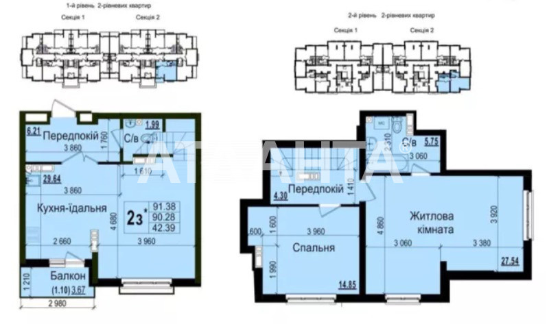 Продается Многоуровневая Квартира на ул. Ул. Метрологическая — 120 000 у.е.