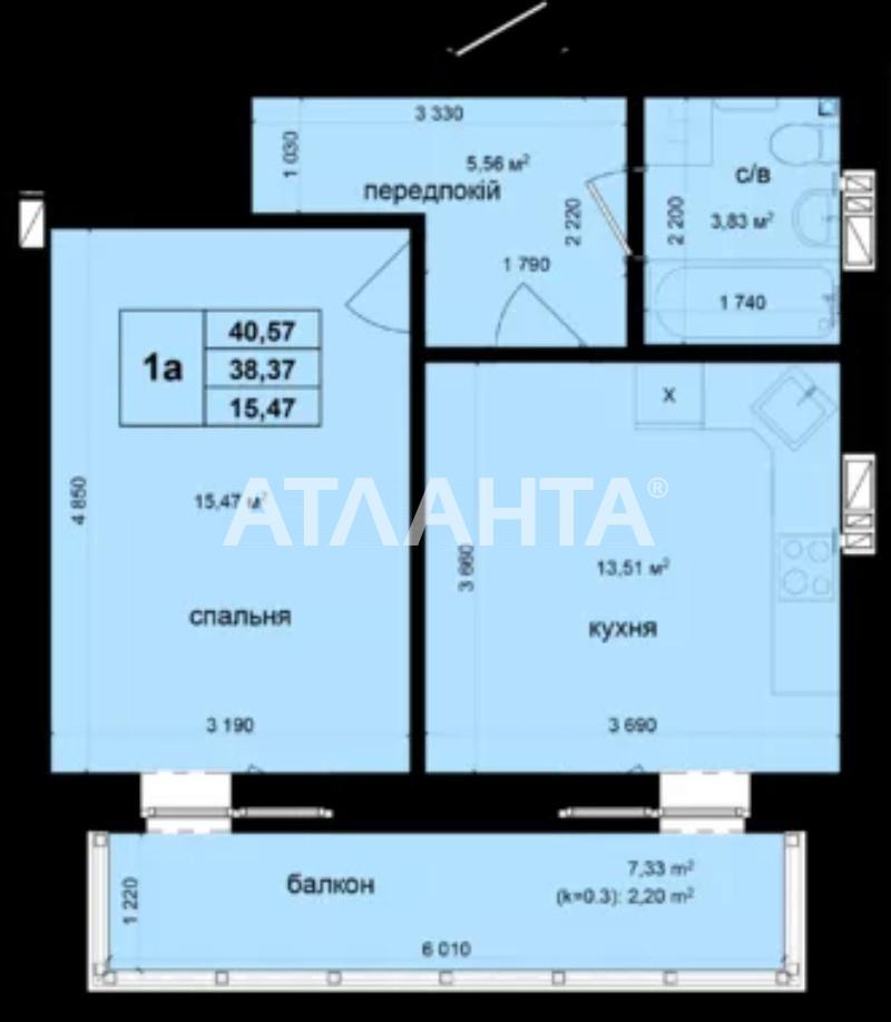 Продается 1-комнатная Квартира на ул. Ул. Метрологическая — 60 000 у.е. (фото №4)