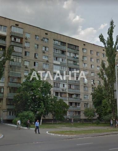 Продается 1-комнатная Квартира на ул. Ул. Малиновского — 50 000 у.е. (фото №9)