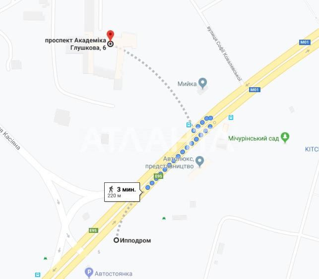 Продается 1-комнатная Квартира на ул. Просп. Глушкова — 32 500 000 у.е. (фото №5)