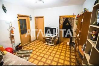 Продается 3-комнатная Квартира на ул. Ул. Ломоносова — 85 000 у.е. (фото №2)