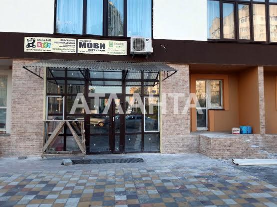 Продается 2-комнатная Квартира на ул. Ул. Вильямса — 66 000 у.е. (фото №11)
