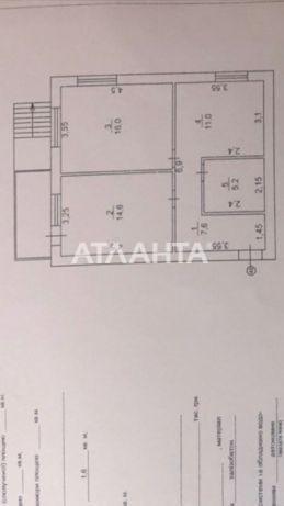 Продается 2-комнатная Квартира на ул. Ул. Вильямса — 66 000 у.е. (фото №13)
