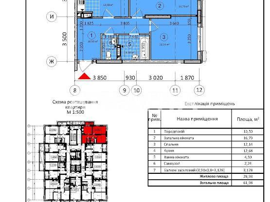 Продается 2-комнатная Квартира на ул. Ул. Заболотного — 65 700 у.е. (фото №2)