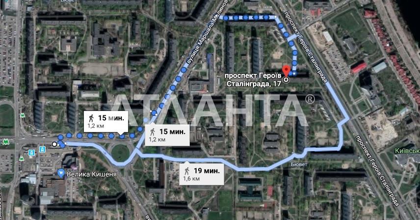 Продается 2-комнатная Квартира на ул. Просп. Героев Сталинграда — 48 000 у.е. (фото №14)