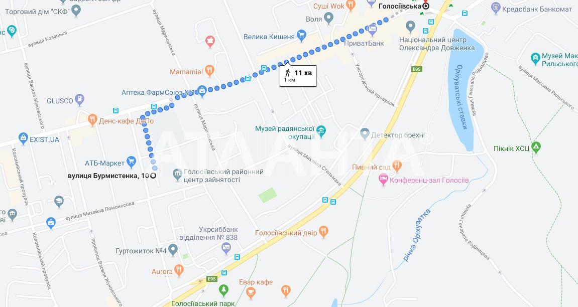 Продается 3-комнатная Квартира на ул. Ул. Бурмистенко — 73 000 у.е. (фото №22)