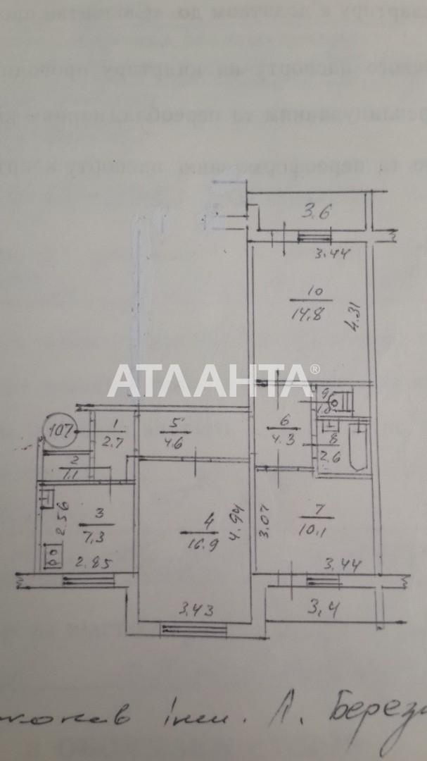 Продается 3-комнатная Квартира на ул. Ул. Бурмистенко — 73 000 у.е. (фото №16)