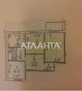 Продается 3-комнатная Квартира на ул. Ул. Иорданская — 71 000 у.е. (фото №7)