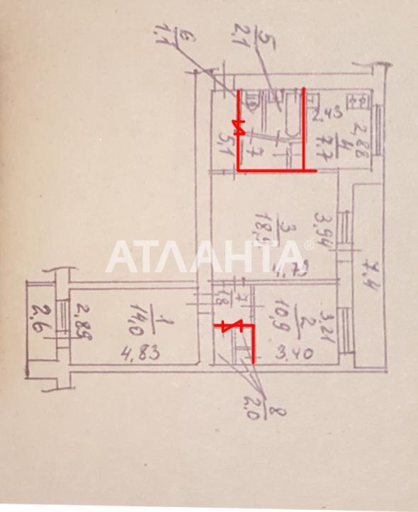 Продается 3-комнатная Квартира на ул. Ул. Ковпака — 100 000 у.е. (фото №13)