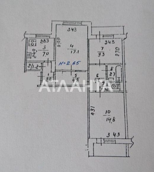 Продается 3-комнатная Квартира на ул. Ул. Героев Днепра — 53 500 у.е. (фото №11)