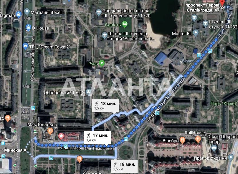 Продается 3-комнатная Квартира на ул. Просп. Героев Сталинграда — 260 000 у.е. (фото №15)