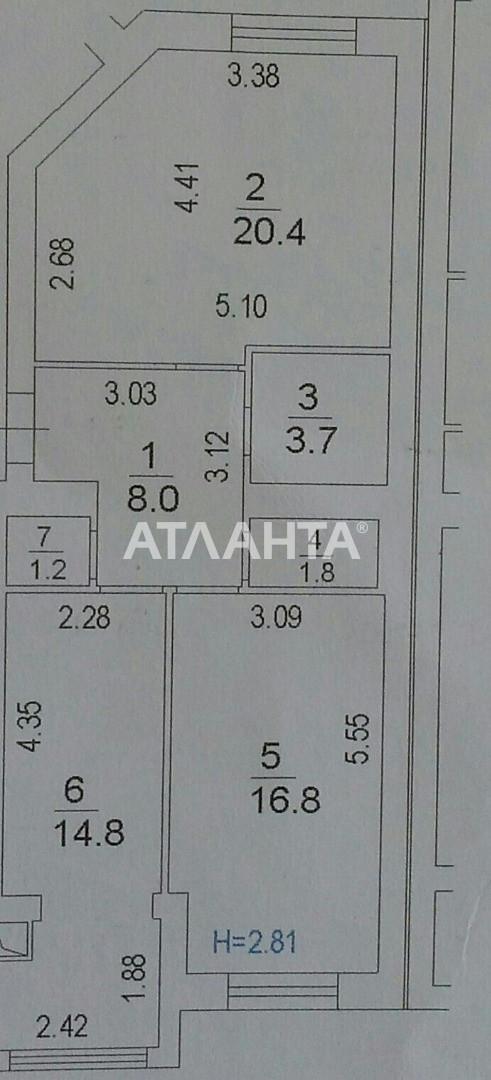 Продается 2-комнатная Квартира на ул. Небесной Сотни — 54 000 у.е. (фото №14)