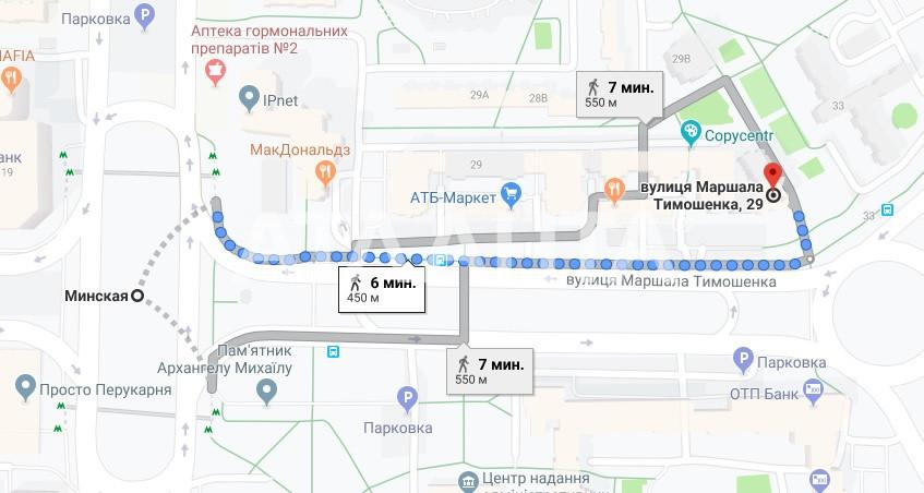 Продается 3-комнатная Квартира на ул. Ул. Тимошенко — 275 000 у.е. (фото №10)