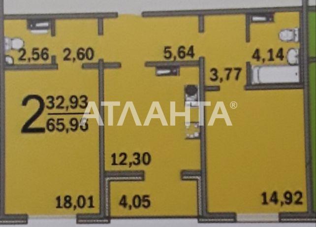 Продается 2-комнатная Квартира на ул. Ул. Ломоносова — 67 000 у.е. (фото №2)