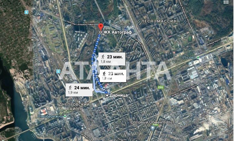 Продается 1-комнатная Квартира на ул. Жмаченко — 48 800 у.е. (фото №8)