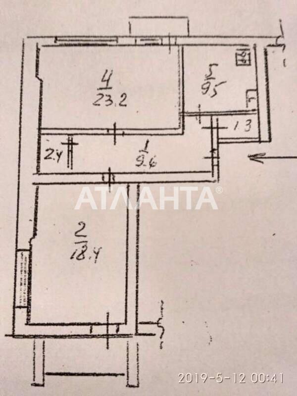 Продается 2-комнатная Квартира на ул. Ул. Бориспольская — 43 000 у.е. (фото №11)