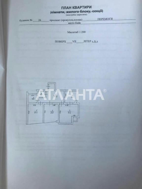 Продается 3-комнатная Квартира на ул. Проспект Победы — 130 000 у.е. (фото №6)