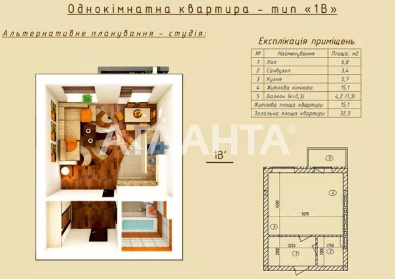 Продается 1-комнатная Квартира на ул. Ул. Вильямса — 43 000 у.е. (фото №4)