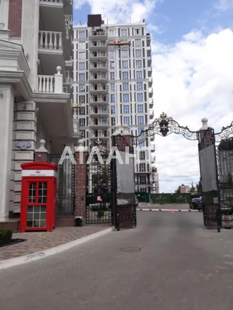 Продается 1-комнатная Квартира на ул. Ул. Максимовича — 68 000 у.е. (фото №8)