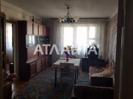 Продается 4-комнатная Квартира на ул. Ул. Героев Днепра — 77 000 у.е.