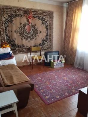 Продается 4-комнатная Квартира на ул. Ул. Героев Днепра — 77 000 у.е. (фото №4)