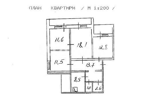 Продается 4-комнатная Квартира на ул. Ул. Героев Днепра — 77 000 у.е. (фото №15)