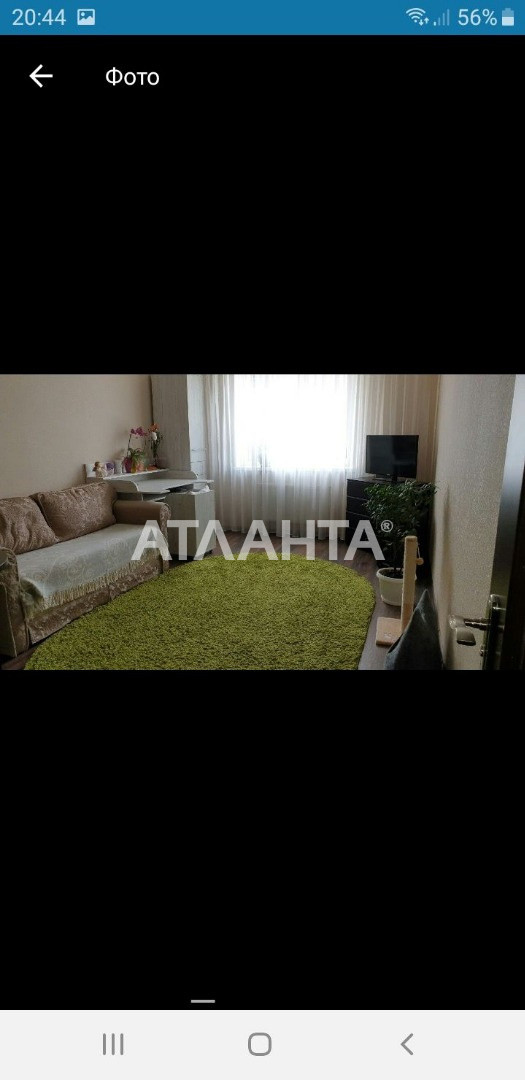 Продается 1-комнатная Квартира на ул. Счастливая — 36 140 у.е.