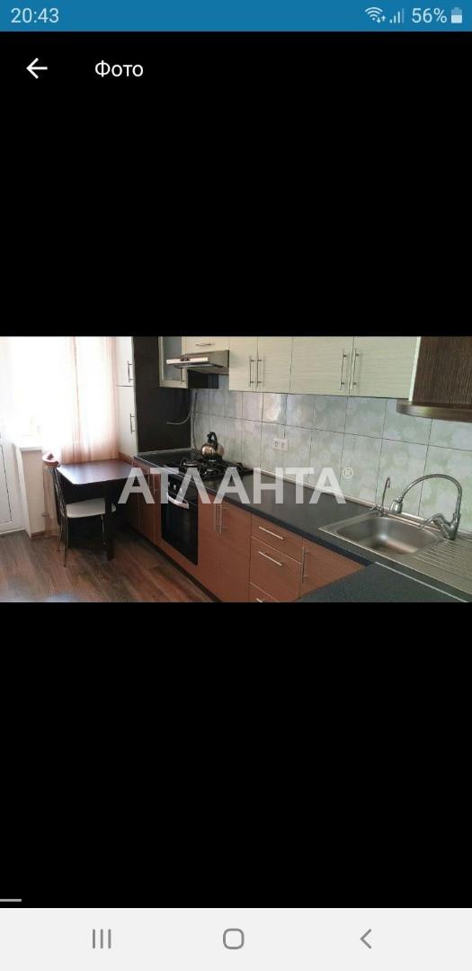 Продается 1-комнатная Квартира на ул. Счастливая — 36 140 у.е. (фото №5)