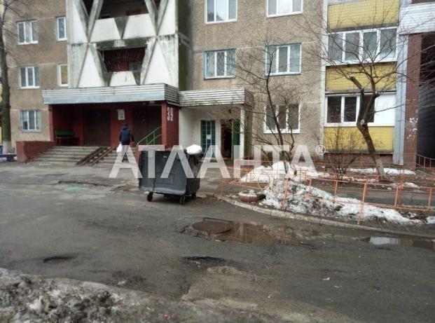 Продается 2-комнатная Квартира на ул. Просп. Глушкова — 57 000 у.е.