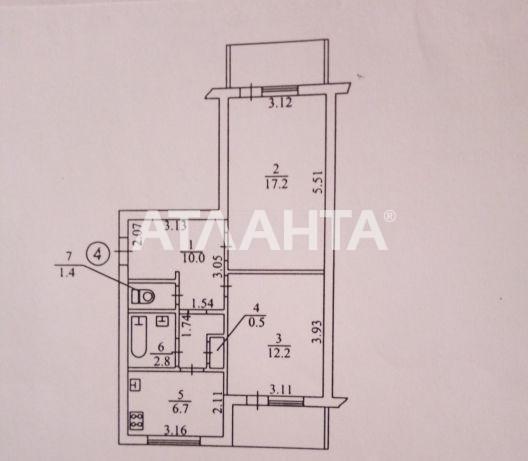 Продается 2-комнатная Квартира на ул. Просп. Глушкова — 57 000 у.е. (фото №4)
