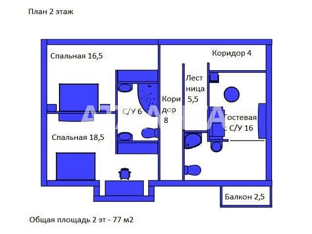 Продается Дом на ул. Одесская — 85 000 у.е. (фото №4)