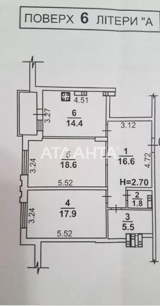 Продается 2-комнатная Квартира на ул. Ул. Левитана — 92 000 у.е. (фото №12)