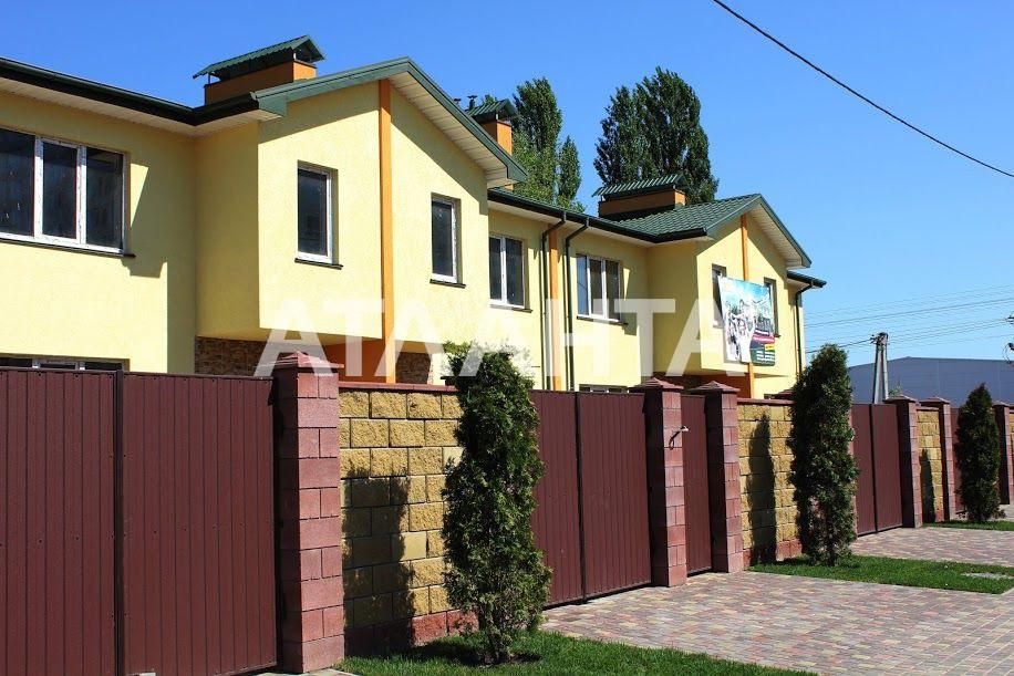 Продается Дом на ул. Шалимова — 110 000 у.е.