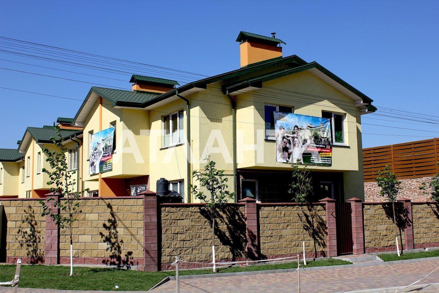 Продается Дом на ул. Шалимова — 110 000 у.е. (фото №5)