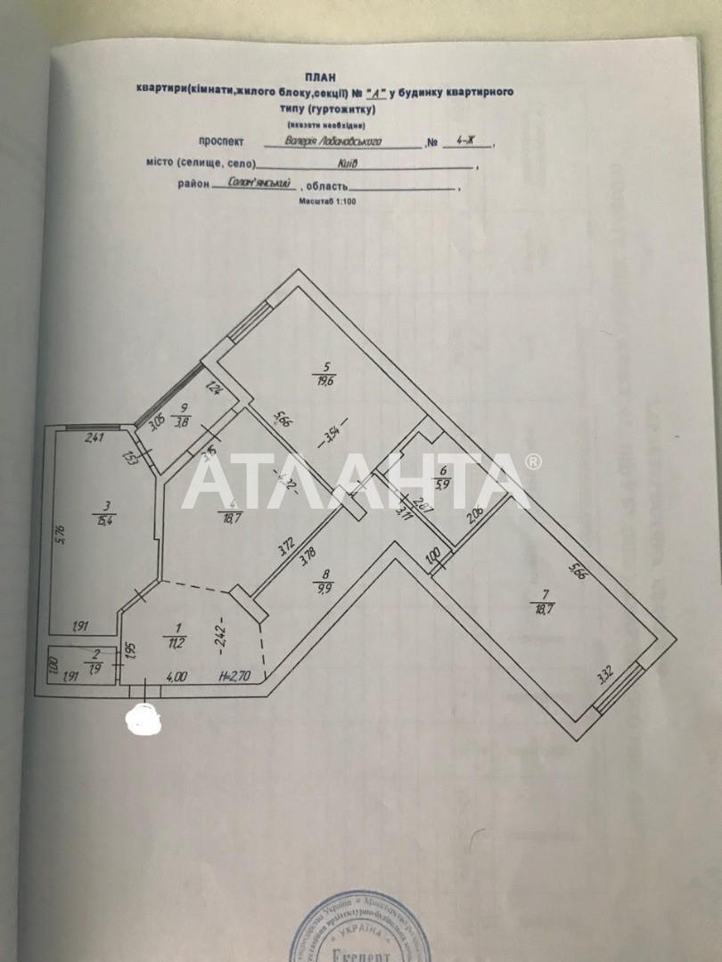 Продается 3-комнатная Квартира на ул. Просп. Лобановского — 170 000 у.е. (фото №13)