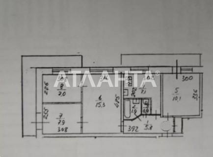 Продается 4-комнатная Квартира на ул. Ул. Архипенко — 120 000 у.е. (фото №17)