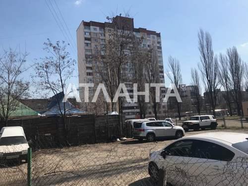 Продается Земельный участок на ул. Ул. Шолом-Алейхема — 200 000 у.е.