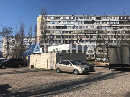 Продается Земельный участок на ул. Ул. Шолом-Алейхема — 200 000 у.е. (фото №2)