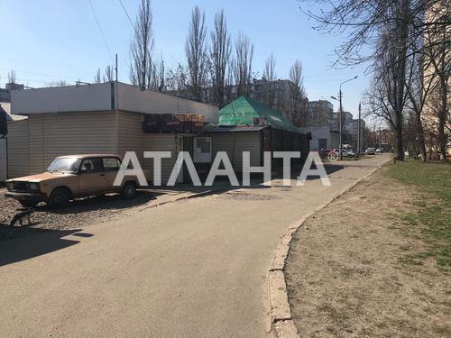 Продается Земельный участок на ул. Ул. Шолом-Алейхема — 200 000 у.е. (фото №5)