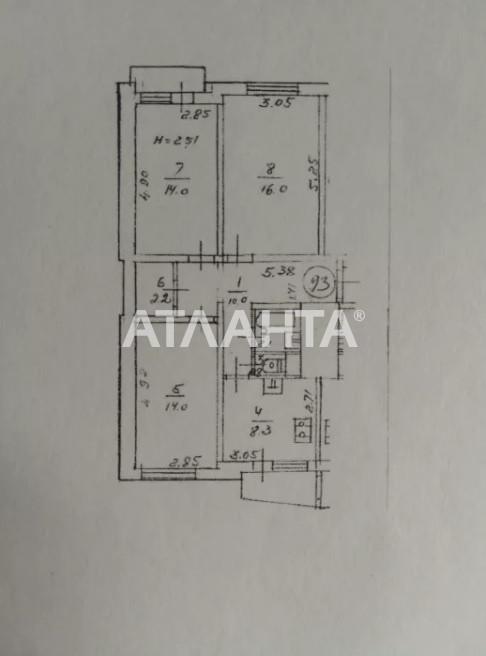 Продается 3-комнатная Квартира на ул. Бульв. Вернадского — 65 000 у.е. (фото №11)