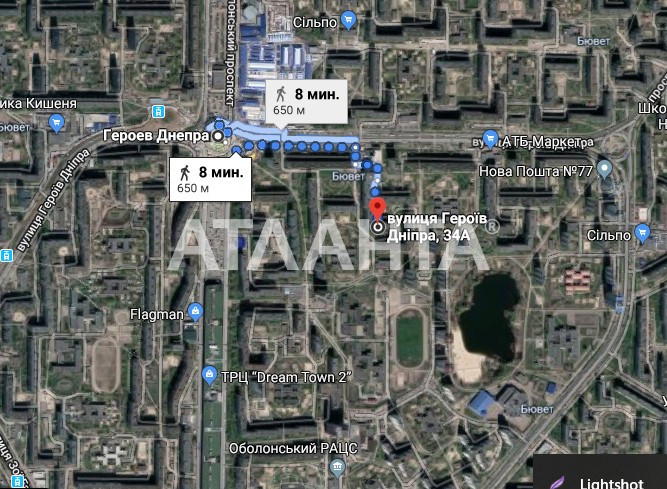 Продается 1-комнатная Квартира на ул. Ул. Героев Днепра — 43 000 у.е. (фото №10)