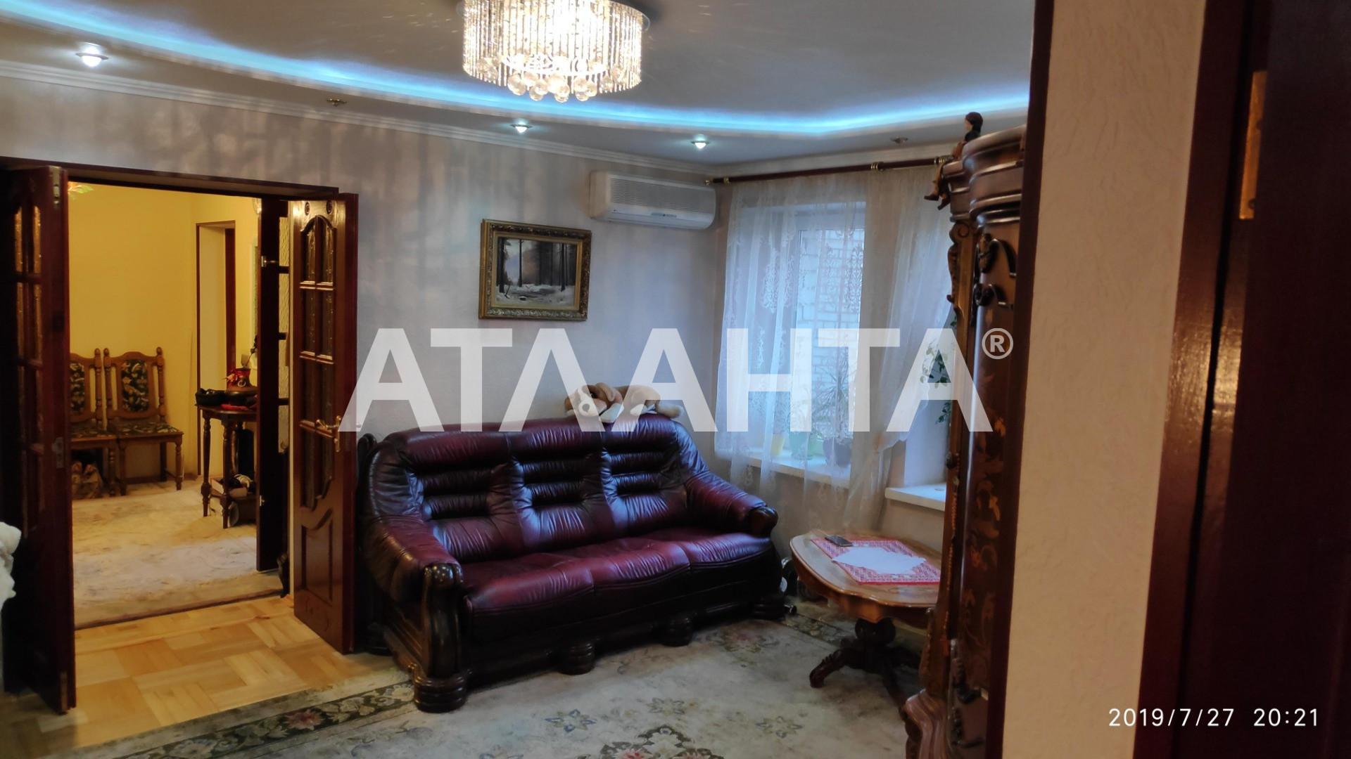 Продается 3-комнатная Квартира на ул. Ул. Котарбинского — 107 000 у.е. (фото №2)