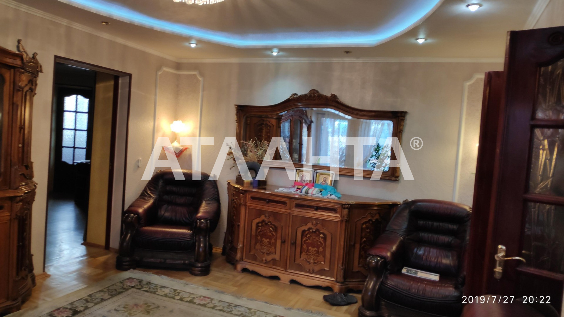Продается 3-комнатная Квартира на ул. Ул. Котарбинского — 107 000 у.е. (фото №13)