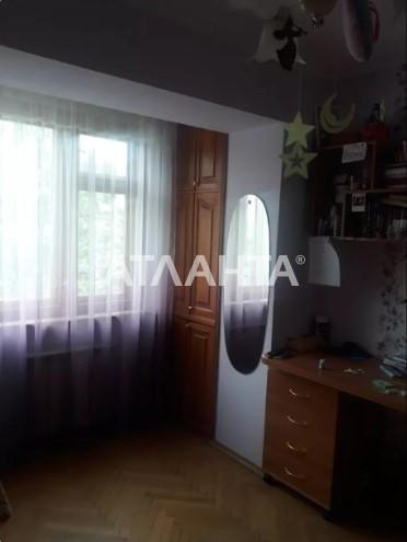 Продается 3-комнатная Квартира на ул. Ул. Ивашкевича — 67 000 у.е.