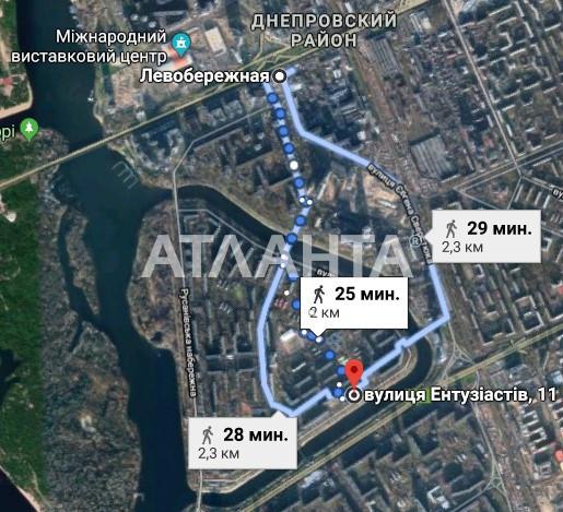 Продается 2-комнатная Квартира на ул. Ул. Энтузиастов — 44 000 у.е. (фото №9)