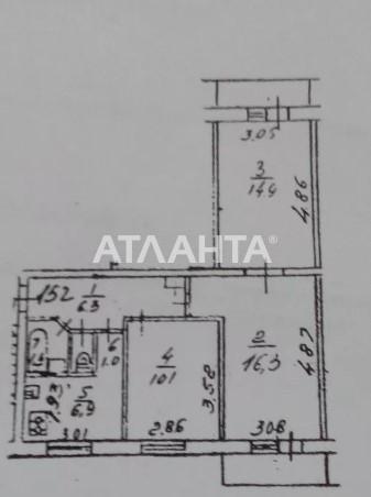 Продается 3-комнатная Квартира на ул. Ул. Юрия Кондратюка — 44 000 у.е. (фото №6)