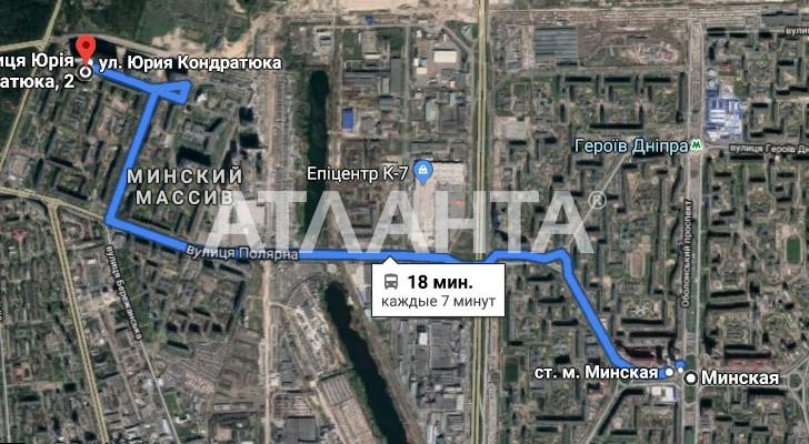 Продается 3-комнатная Квартира на ул. Ул. Юрия Кондратюка — 44 000 у.е. (фото №7)